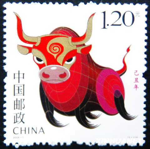 World Stamps Pictures - China Stamp 3 - china-ox-year-stamps-2009-chinese-new-year