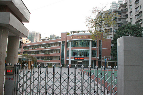 my Elementary School in China